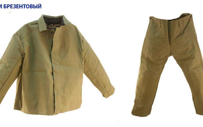Костюм брезентовый, куртка и брюки, мужской под заказ