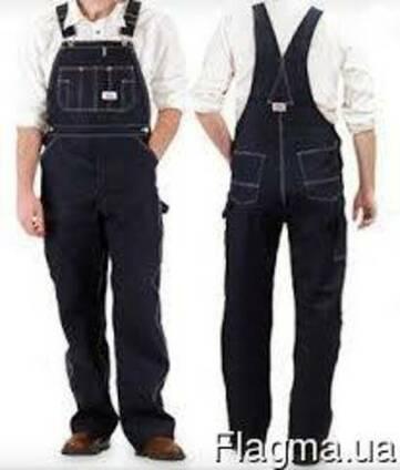 Костюм джинсовый модельный цена f732c2fe8183a