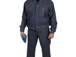 Костюм джинсовый, куртка и брюки, рабочая одежда джинсовая