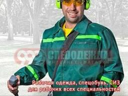 Костюм рабочий