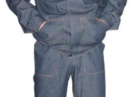 Костюм рабочий Лидер: цвет синий, тк. джинс
