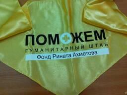 Косынки, платки с логотипом