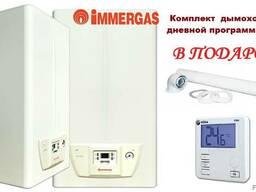 Котел газовый Immergas Eolo/Nike Star 24 4E двухконтурный