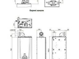 Котел газовый Sime Brava One HE 35 ErP 32 кВт двухконтурный