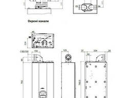Котел газовый Sime Brava Slim HE 35 ErP 32 кВт двухконтурный