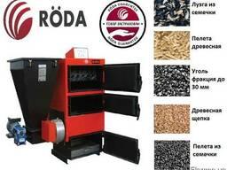 Котел пелетный твердотопливный Roda RK3G/S 30-120 кВт