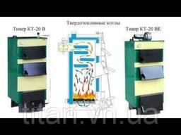 Котел твердотопливный Тивер КТ-20ВУ (5мм)
