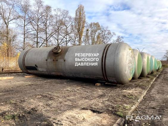 Котел железнодорожный, жд цистерна 54 м3 пропан, бутан, аммиак, КАС