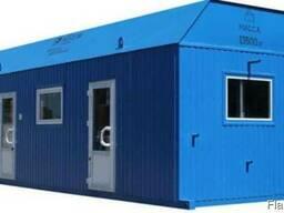 Продам транспортабельные котельные установки ТКУ.