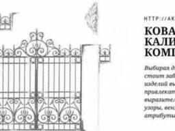 Кованные и сварные ворота и калитки, расчет, доставка. ..