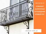 Кованые балконные перила (ограждения) Кривой Рог - фото 3