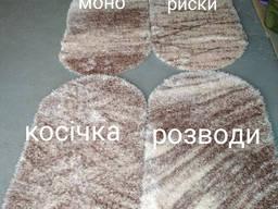 Ковры и ковровые дорожки Оттова