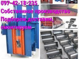 Ковш норийный для нории НЦК-5 металлический / пластмассовый