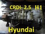 КПП Hyundai H1 Н200 - фото 3
