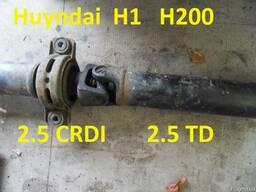 КПП Hyundai H1 Н200 - фото 4