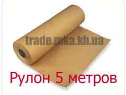 Крафт бумага в рулоне 5 метров