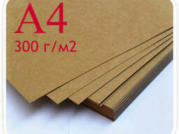 Крафт картон А4 пачка 50 листов (300 г/м2)