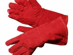 Краги спилковые для защиты от повышенных температур
