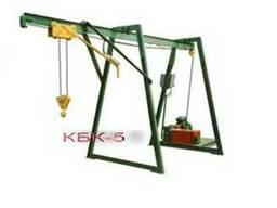 Кран балочно-консольный КБК-5, г/п 320кг, вылет 1,9м