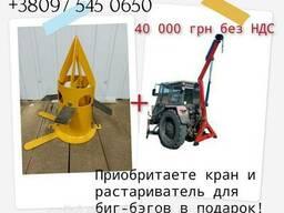 "Кран манипулятор тракторный ""Kozak"""