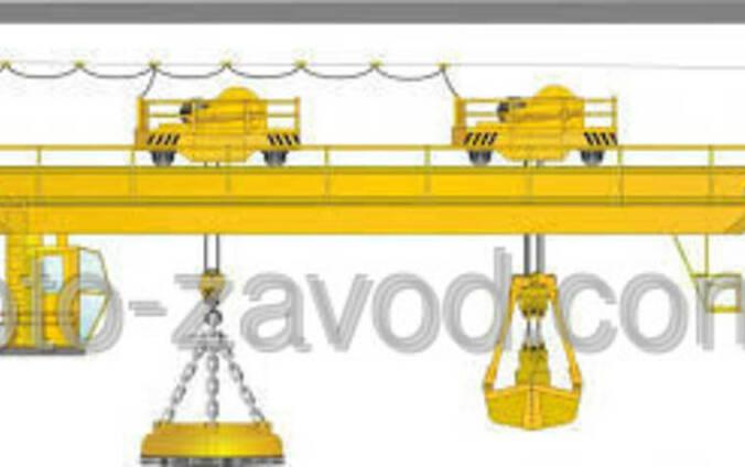 Кран мостовой магнитно-грейферный г/п 16 16 т.