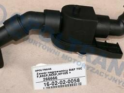 Кран отопителя DAF 75CF / 85CF / 95XF / XF105