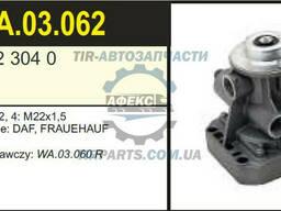 Кран прицепа тормозной (9710023040 | WA03062)