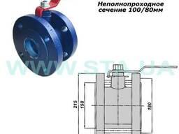 Кран шаровый КЗШС Этон 50-200мм - цена минимальная