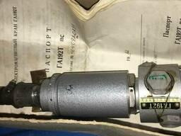 Краны гидравлические ГА-192Т