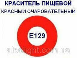 Краситель Е129 оптом «Красный очаровательный», 1 кг