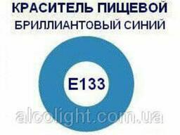 Краситель синий Е133 оптом «Синий бриллиантовый», 1 кг