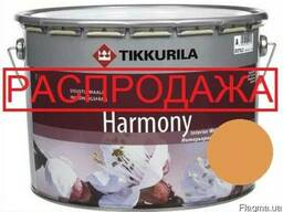 Краска акрилатная Harmony Tiккurila бархотисто-матовая 9л