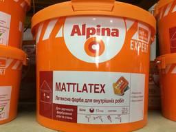 Краска Alpina Еxpert интерьерная Mattlatex 10 л