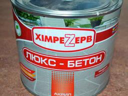 Краска для бетонных полов Люкс – Бетон Химрезер