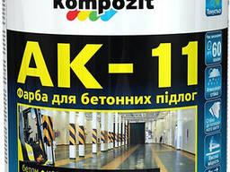 Краска для бетонных полов АК-11 5 кг, 10кг, 50кг