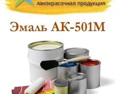 Краска для дорожной разметки АК-501 белая 1 кг