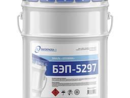 Краска для пищевой промышленности Эмаль Б-ЭП-5297