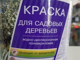 Краска для садовых деревьев 1,5кг и 3кг в Донецке.