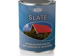 Краска для шифера и черепицы Mixon Slate. 0,75 л
