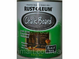Краска для школьной доски черная, банка 0,946 л. (9 м. кв)