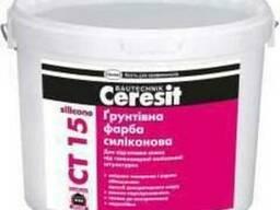Грунтующая краска силиконовая Ceresit CT 15 silicone