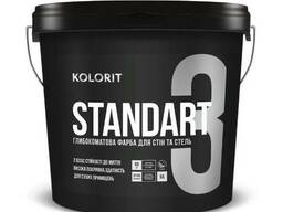 Краска интерьерная Kolorit Standart 3 Глубоко-матовая 9, C