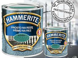 """Краска по металлу 3 в 1 """"Hammerite"""" 0, 7 л. (Польша)"""