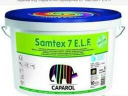 "Краска в/д ""Caparol"" B1 Samtex7 10 л (Германия) - 2975, 20грн"