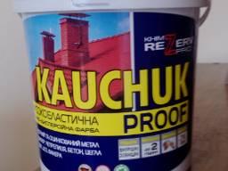 Краска высокоэластичная Kauchuk Proof