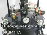 Красконагнетательный бак Dino Power Dp-6411A (с автом. меш) - фото 1