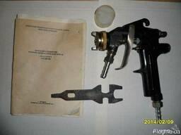 Краскопульт. Краскораспылитель ручной пневматический КРП-10