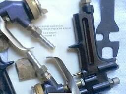Краскораспылитель ручной пневматический КРП-10