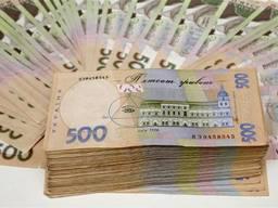 Кредит без залога и поручителей до 500.000 грн. Киев и обл.