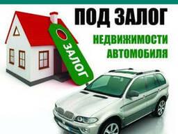 Кредиты под залог недвижимости днепропетровск во что инвестирует вьетнам